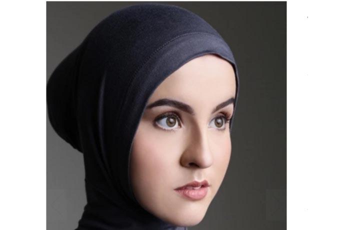Ciput Daleman Jilbab Berkualitas