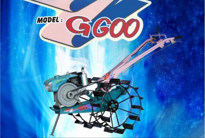 quick-g-600